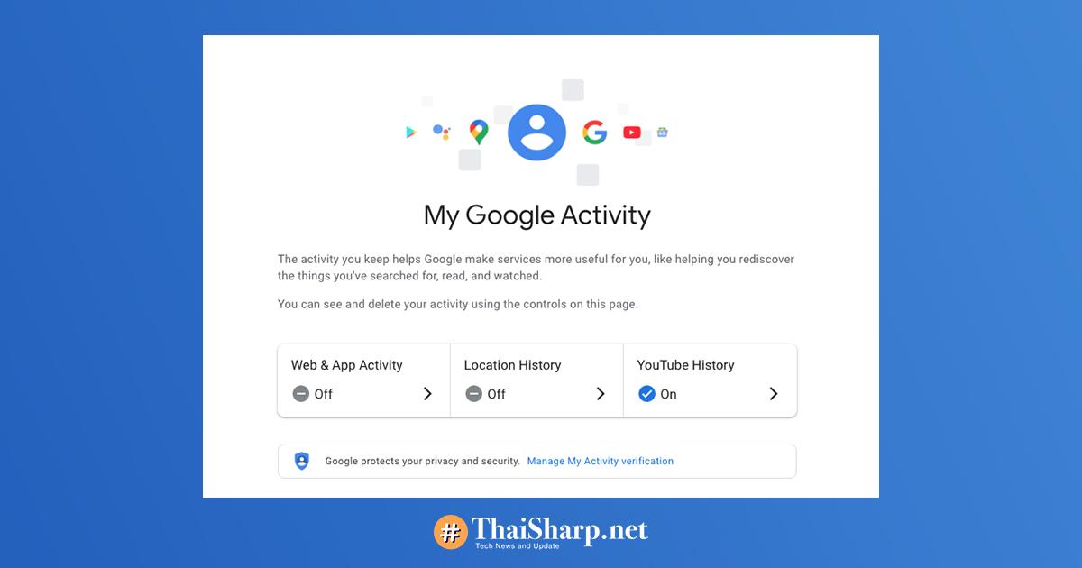วิธีลบประวัติการค้นหา Google Map Youtube ซ่อนประวัติการค้นหา